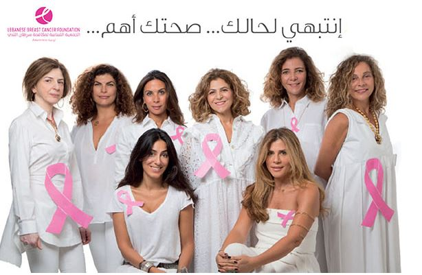 Lebanese Breast Cancer Foundation points donation worth 150,000 L.L